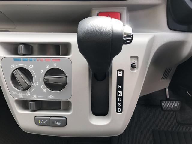X リミテッドSAIII バックカメラ 安全装置 キーレス 電動格納ミラー カーペットマット パワーウィンドウ(23枚目)