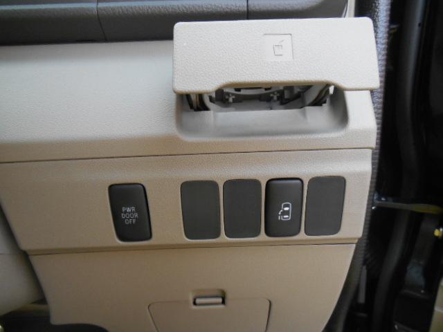 ダイハツ アトレーワゴン カスタムターボRSリミテッド4WD キャンパー仕様 4WD