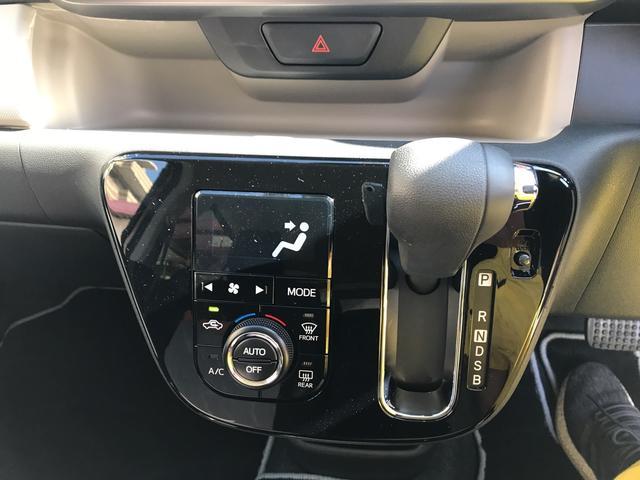 シルク Gパッケージ SAIII ナビ ドライブレコーダー(20枚目)