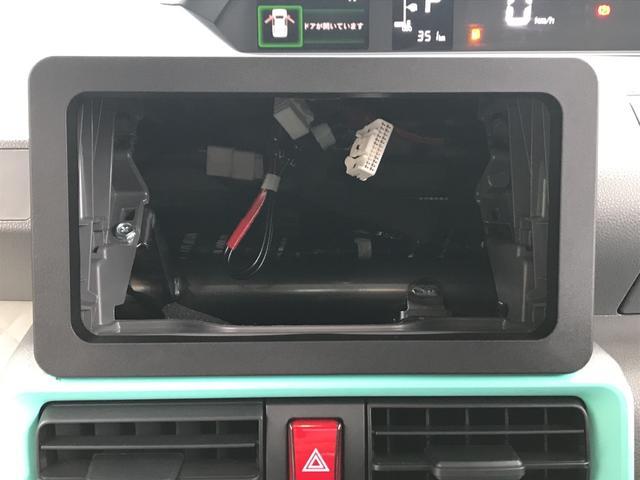 「ダイハツ」「タント」「コンパクトカー」「東京都」の中古車7