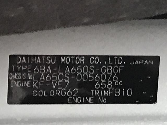 「ダイハツ」「タント」「コンパクトカー」「東京都」の中古車45