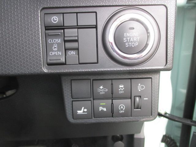 Xセレクション パノラマモニター シートヒーター LED(5枚目)