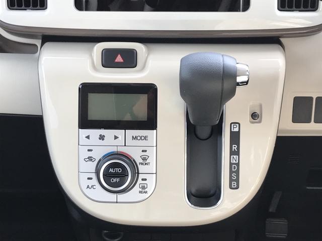 Gメイクアップリミテッド SA3(16枚目)