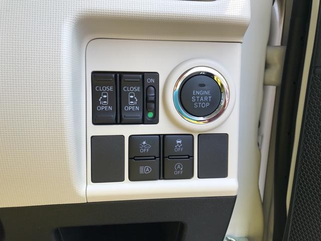 Gメイクアップリミテッド SA3(20枚目)