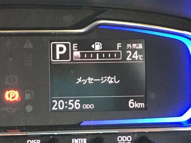 「ダイハツ」「ミライース」「軽自動車」「東京都」の中古車20