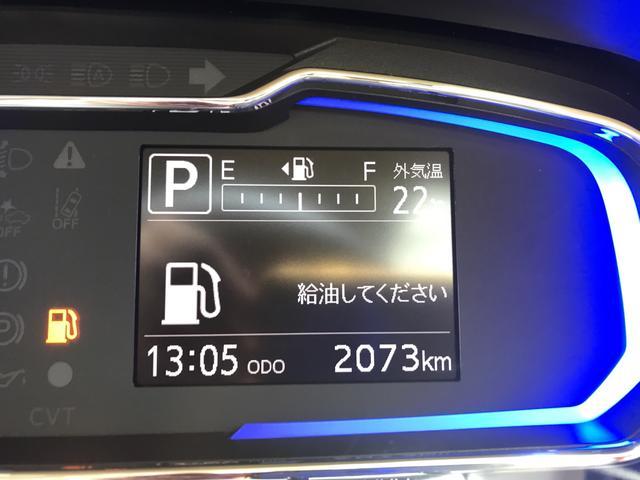 「ダイハツ」「ミライース」「軽自動車」「東京都」の中古車24