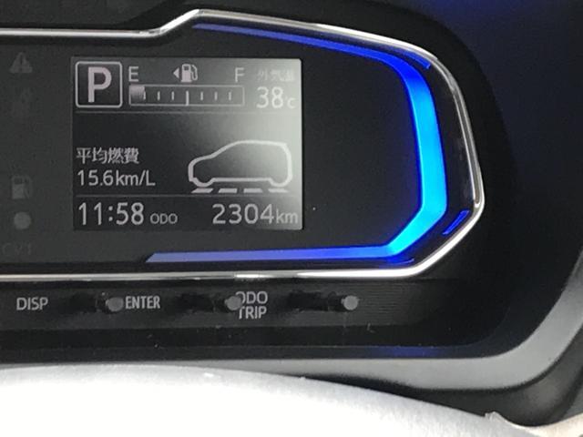 「ダイハツ」「ミライース」「軽自動車」「東京都」の中古車15