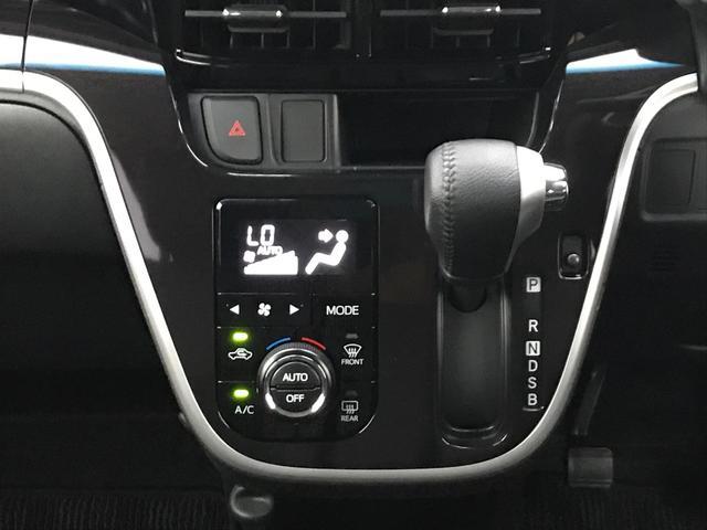 カスタム RS ハイパーリミテッドSAIII(18枚目)
