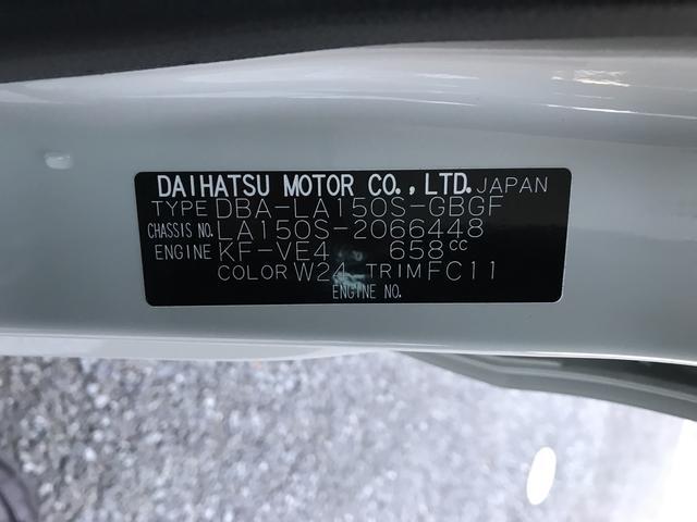 XリミテッドII SAIII(23枚目)