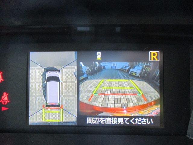 カスタムG SAIII(2枚目)