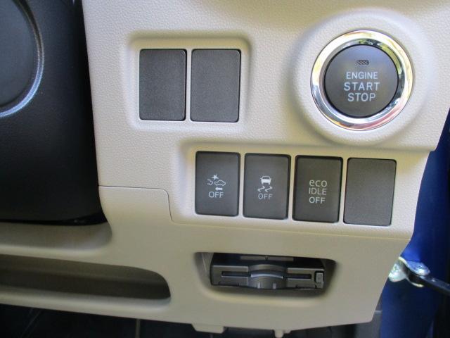 「ダイハツ」「キャスト」「コンパクトカー」「東京都」の中古車5