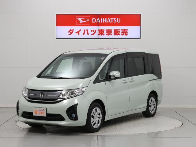 「ホンダ」「ステップワゴン」「ミニバン・ワンボックス」「東京都」の中古車3
