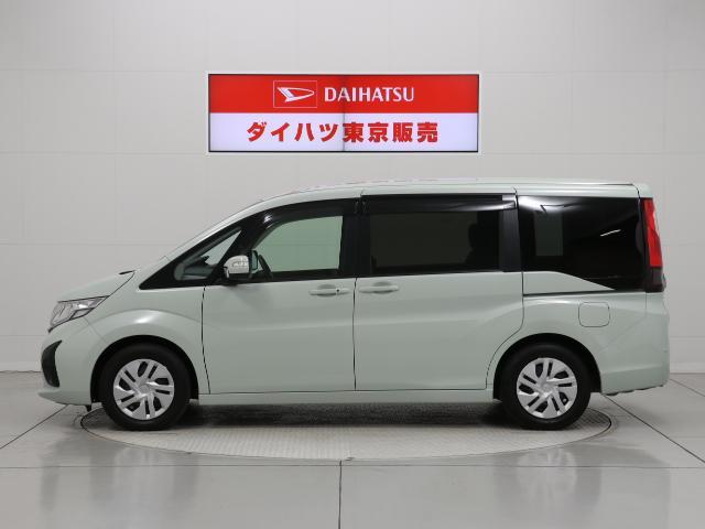 「ホンダ」「ステップワゴン」「ミニバン・ワンボックス」「東京都」の中古車7