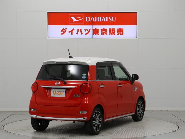 「ダイハツ」「キャスト」「コンパクトカー」「東京都」の中古車15