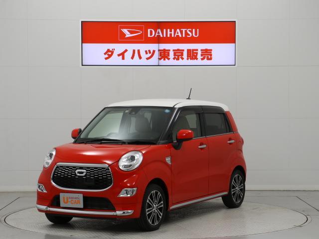 「ダイハツ」「キャスト」「コンパクトカー」「東京都」の中古車18