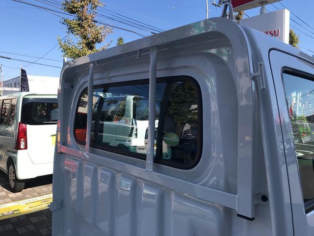 ご覧いただきありがとうございます!ダイハツ東京販売株式会社 U-CAR府中店です!お車のご相談はもちろん、ナビゲーション、保険、JAFなどもご気軽にご相談下さいTEL:042-362-7521