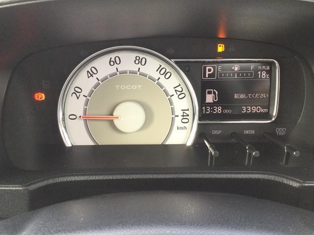 G SAIII 走行距離3390km(19枚目)