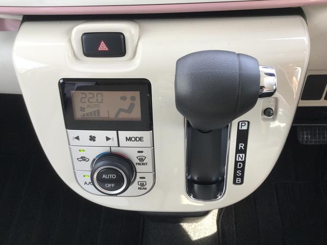 Gメイクアップリミテッド SAIII LEDヘッドランプ(20枚目)