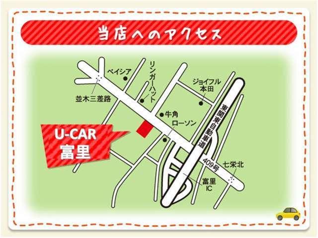 L SAIII UVカットガラス コーナーセンサー(48枚目)