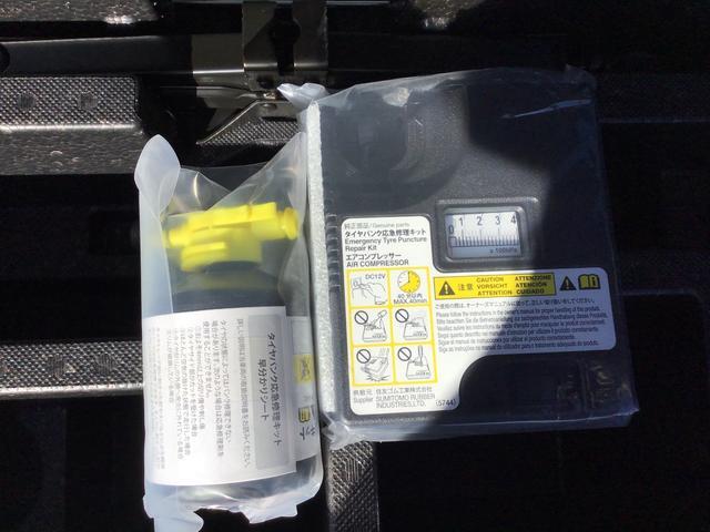 X リミテッドSAIII LEDヘッドランプ 電動格納式ドアミラー 後席スモークガラス キーレスエントリー コーナーセンサー オートハイビーム バックカメラ セキュリティアラーム UVカットガラス(フロントウィンドウ)付き(30枚目)