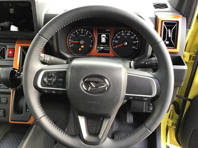 G LEDヘッドランプ フォグランプ 運転席/助手席シートヒーター UV&IRカットガラス 運転席シートリフター チルトステアリング コナーセンサー(前後) 電動パーキングブレーキ付き(12枚目)