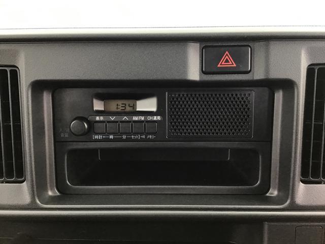 デラックスSAIII キーレスエントリー 後席スモークガラス 前席パワーウィンドウ オーバーヘッドシェルフ エアコン パワステ ABS エアバッグ LEDヘッドランプ 後部コーナーセンサー オートライト付き(16枚目)