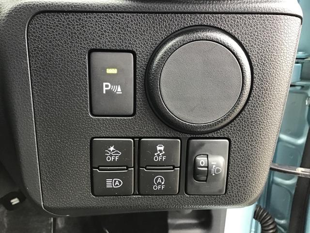L SAIII キーレスエントリー オートハイビーム 前後コーナーセンサー アイドリングストップ機能 エアコン 運転席助手席エアバッグ ABS パンク修理キット フロアマット付き(4枚目)