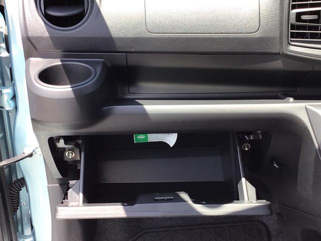 L SAIII キーレスエントリー オートハイビーム 前後コーナーセンサー アイドリングストップ機能 エアコン 運転席助手席エアバッグ ABS パンク修理キット フロアマット付き(20枚目)