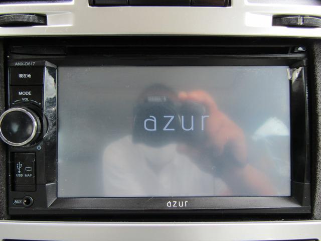「クライスラー」「クライスラー300C」「セダン」「千葉県」の中古車29