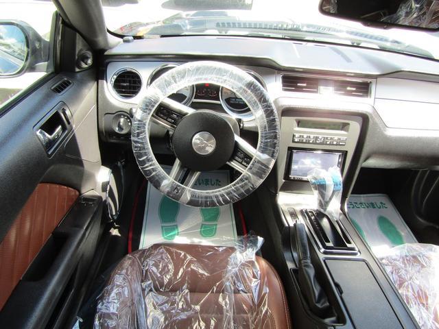 V6 プレミアム GT500スタイリング WORK LS20in メモリーナビ地デジ ETC バックカメラ VIPERセキュリティー レーシングストライプ(14枚目)