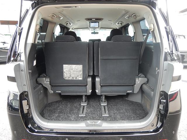 トヨタ ヴェルファイア 3.5Zプレミアムサウンド HDDナビ 地デジ バックカメラ