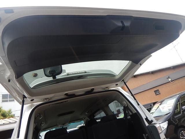 トヨタ ヴェルファイア 2.4Z 両側パワースライドドア HDDナビ ETC