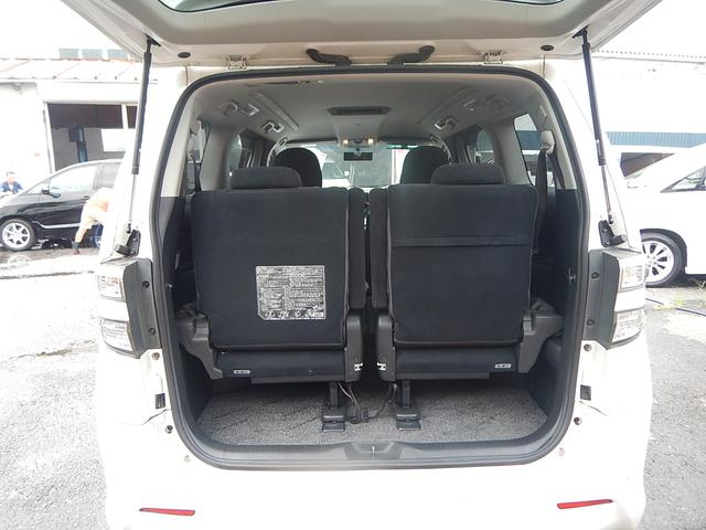 トヨタ ヴェルファイア 2.4Z 両側パワースライドドア クルーズコントロール