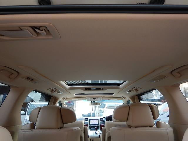 トヨタ アルファード 350G Lパッケージ 両側パワースライドドア