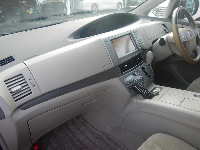 トヨタ エスティマハイブリッド G ハイブリッドバッテリー交換済み 両側パワースライドドア