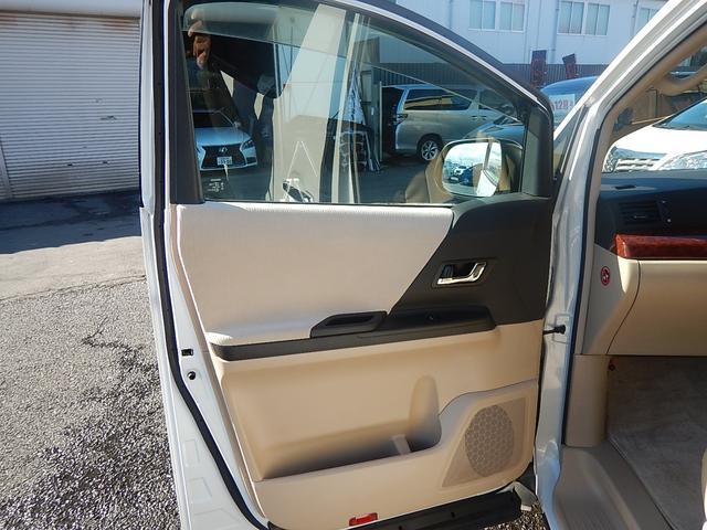 トヨタ アルファード 240S リミテッド 両側電動スライドドア 純正後席モニター