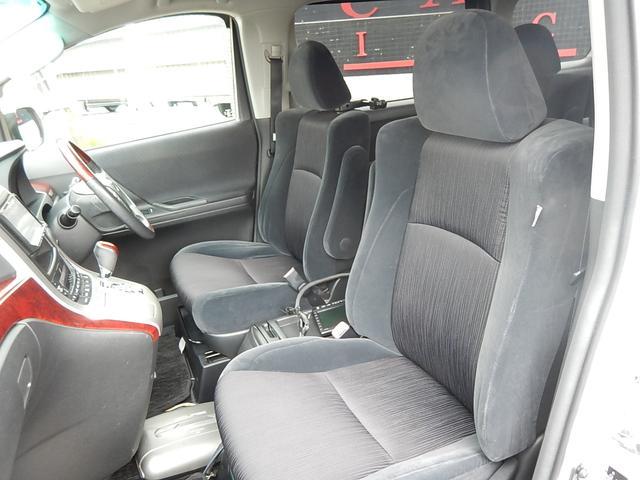 トヨタ ヴェルファイア 2.4Z 両側パワースライドドア ワンオーナー バックカメラ