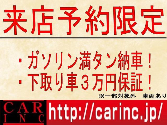 SR Cパッケージ サンルーフ プレミアムサウンド 黒本革(2枚目)