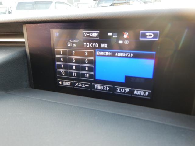「レクサス」「IS」「セダン」「千葉県」の中古車31