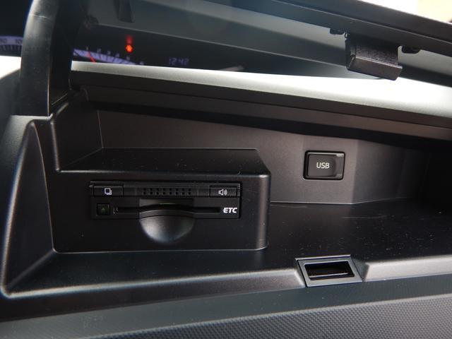 アエラス プレミアムエディション メーカーオプションナビ 両側パワースライドドア フルセグTV 全方位カメラ ハーフレザーシート パワーシート クルーズコントロール ETC USB接続 100V電源 フリップダウンモニター(27枚目)