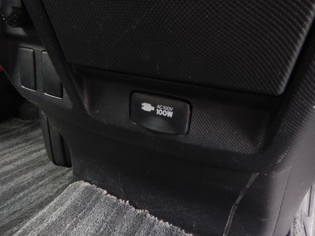 アエラス プレミアムエディション メーカーオプションナビ 両側パワースライドドア フルセグTV 全方位カメラ ハーフレザーシート パワーシート クルーズコントロール ETC USB接続 100V電源 フリップダウンモニター(31枚目)