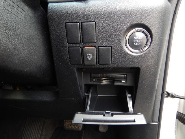 2.5Z 純正大画面SDナビ 両側パワースライドドア バックカメラ 衝突軽減ブレーキ アダプティブクルーズコントロール フルセグTV ブルートゥース接続 アイドリングストップ AC100V電源 ETC 禁煙車(29枚目)