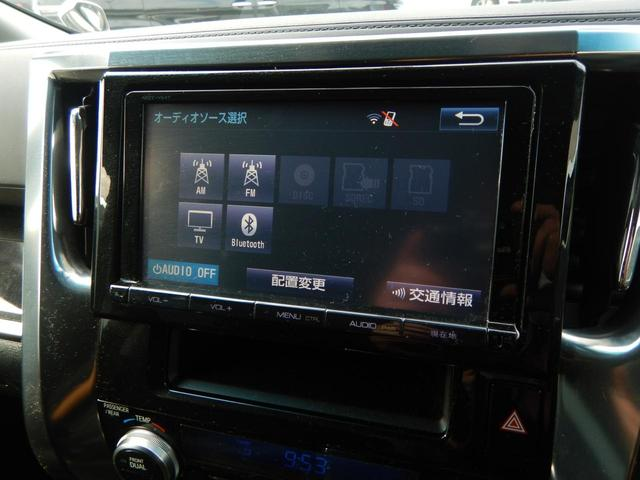 2.5Z 純正大画面SDナビ 両側パワースライドドア バックカメラ 衝突軽減ブレーキ アダプティブクルーズコントロール フルセグTV ブルートゥース接続 アイドリングストップ AC100V電源 ETC 禁煙車(30枚目)