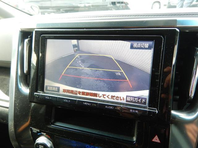 2.5Z 純正大画面SDナビ 両側パワースライドドア バックカメラ 衝突軽減ブレーキ アダプティブクルーズコントロール フルセグTV ブルートゥース接続 アイドリングストップ AC100V電源 ETC 禁煙車(31枚目)