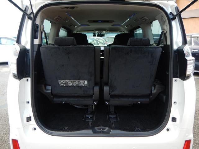 3.5ZA Gエディション ワンオーナー 両側パワースライドドア パワーバックドア 純正大型ナビ Bカメラ 寒冷地仕様 エグゼクティブシート パワーシート ハーフレザー ドライブレコーダー オートハイビーム ステアリングヒーター(20枚目)