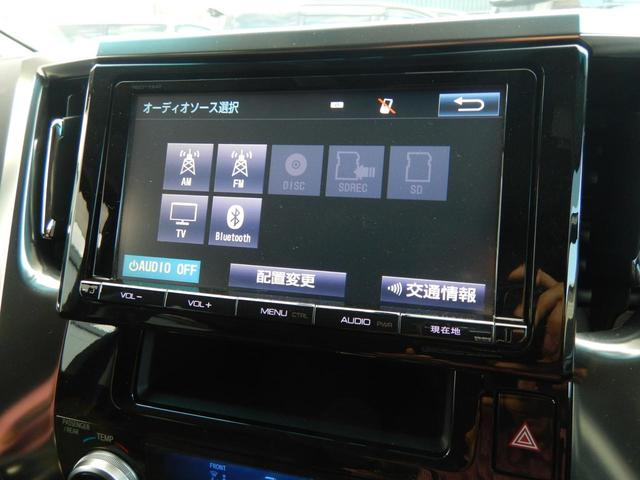 3.5ZA Gエディション ワンオーナー 両側パワースライドドア パワーバックドア 純正大型ナビ Bカメラ 寒冷地仕様 エグゼクティブシート パワーシート ハーフレザー ドライブレコーダー オートハイビーム ステアリングヒーター(31枚目)