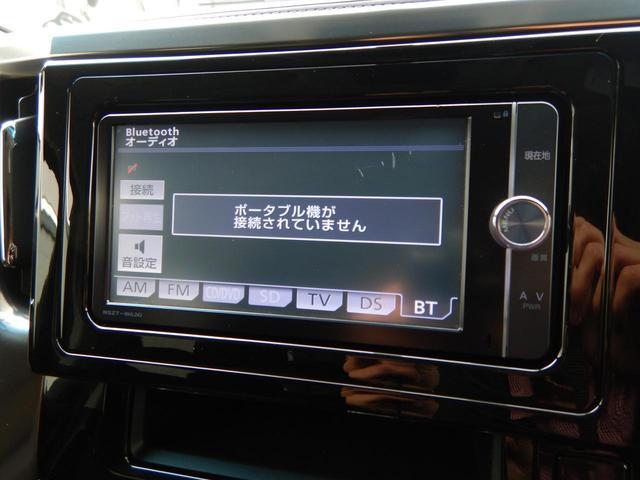 2.5S モデリスタフルエアロ 両側パワースライドドア 純正SDナビ Bカメラ クルーズコントロール ドライブレコーダー フルセグTV ブルートゥース接続 ETC 禁煙車(27枚目)