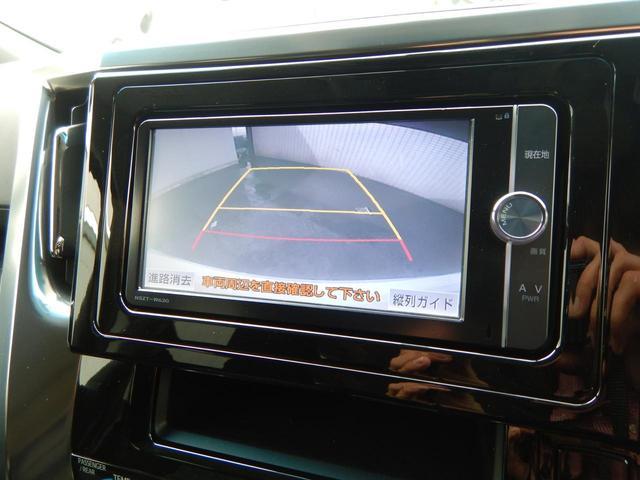 2.5S モデリスタフルエアロ 両側パワースライドドア 純正SDナビ Bカメラ クルーズコントロール ドライブレコーダー フルセグTV ブルートゥース接続 ETC 禁煙車(28枚目)
