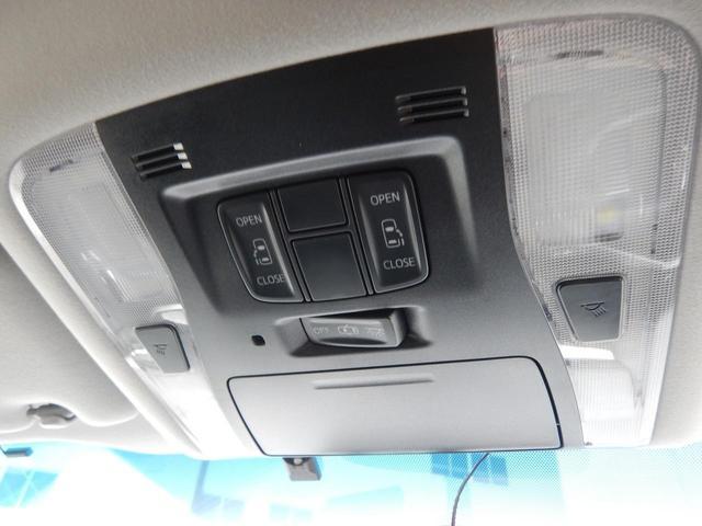 2.5S モデリスタフルエアロ 両側パワースライドドア 純正SDナビ Bカメラ クルーズコントロール ドライブレコーダー フルセグTV ブルートゥース接続 ETC 禁煙車(29枚目)