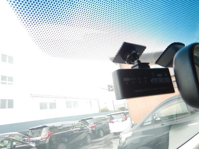 2.5S モデリスタフルエアロ 両側パワースライドドア 純正SDナビ Bカメラ クルーズコントロール ドライブレコーダー フルセグTV ブルートゥース接続 ETC 禁煙車(31枚目)